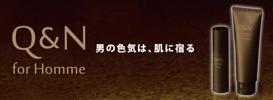 scene_10